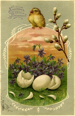 Old Easter Postcard